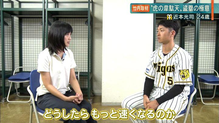 2019年07月11日竹内由恵の画像14枚目