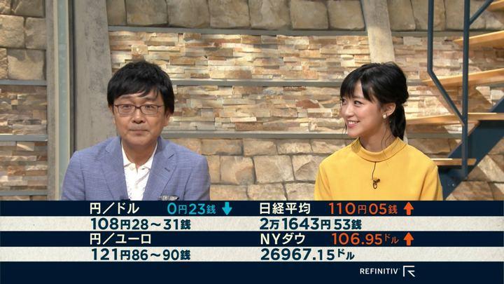 2019年07月11日竹内由恵の画像19枚目