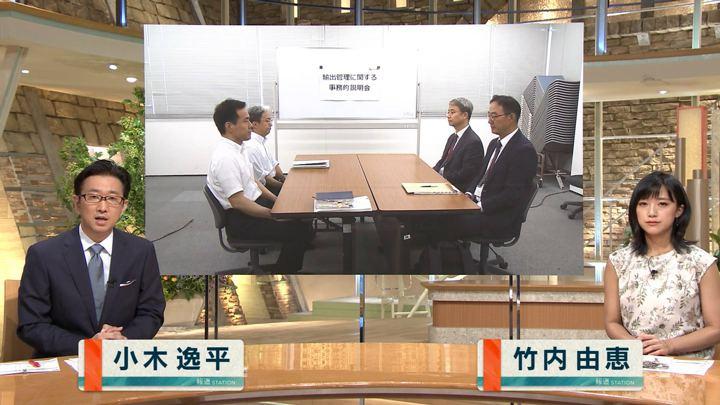 2019年07月12日竹内由恵の画像02枚目