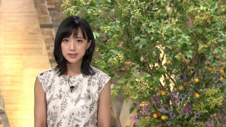 2019年07月12日竹内由恵の画像10枚目
