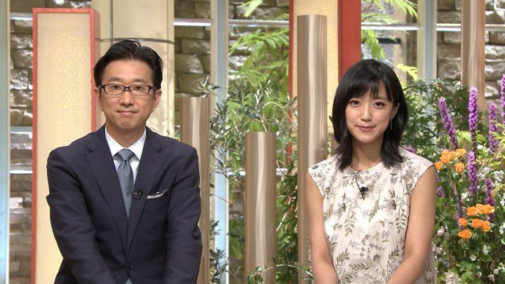 2019年07月12日竹内由恵の画像14枚目