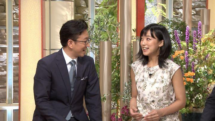 2019年07月12日竹内由恵の画像16枚目