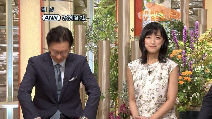 2019年07月12日竹内由恵の画像17枚目