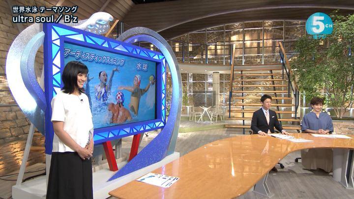 2019年07月15日竹内由恵の画像04枚目