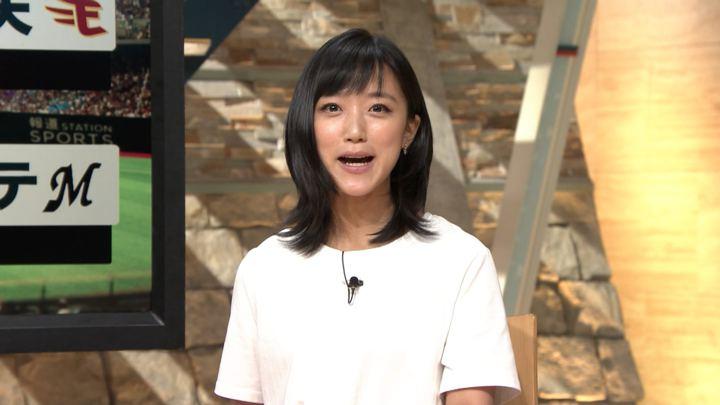 2019年07月15日竹内由恵の画像10枚目