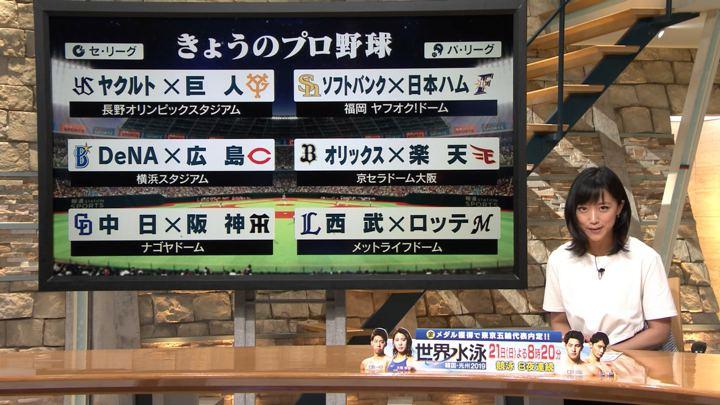 2019年07月15日竹内由恵の画像11枚目