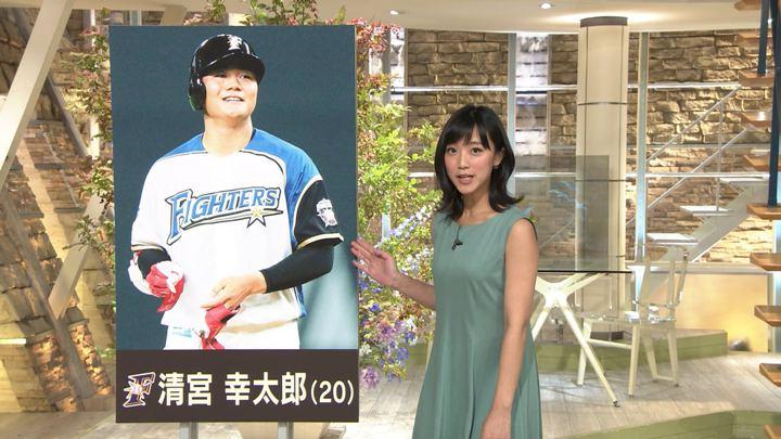 2019年07月17日竹内由恵の画像11枚目