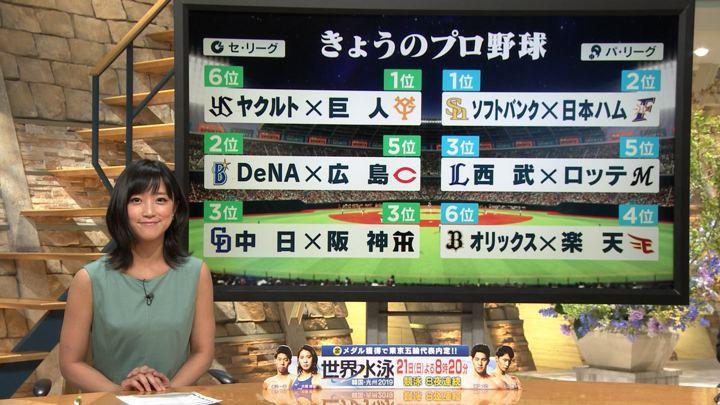 2019年07月17日竹内由恵の画像22枚目