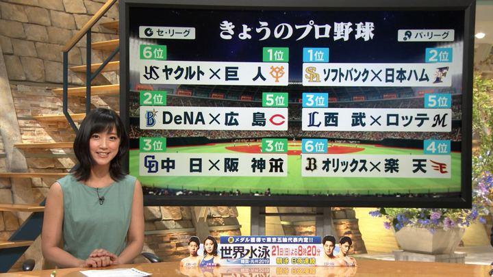 2019年07月17日竹内由恵の画像28枚目