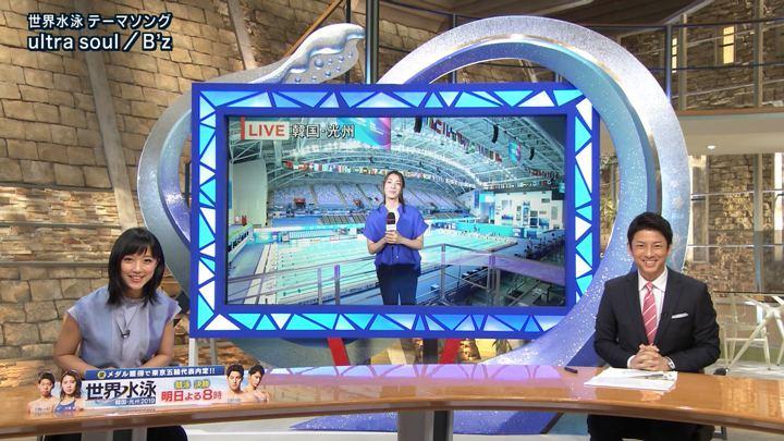 2019年07月24日竹内由恵の画像02枚目