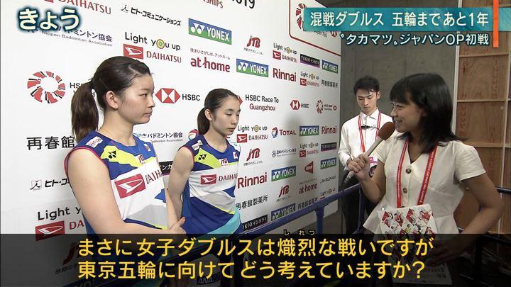 2019年07月24日竹内由恵の画像09枚目