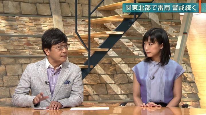 2019年07月24日竹内由恵の画像31枚目