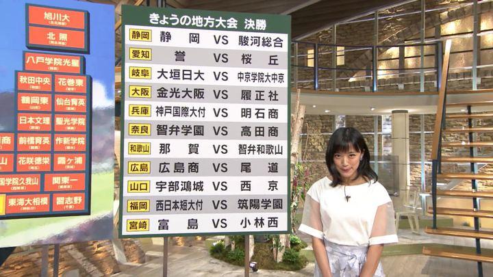2019年07月29日竹内由恵の画像04枚目