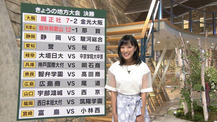 2019年07月29日竹内由恵の画像05枚目