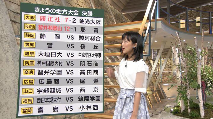 2019年07月29日竹内由恵の画像06枚目