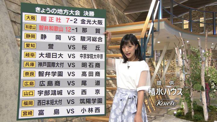 2019年07月29日竹内由恵の画像08枚目