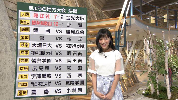 2019年07月29日竹内由恵の画像09枚目