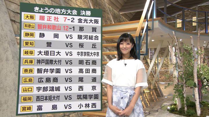 2019年07月29日竹内由恵の画像10枚目