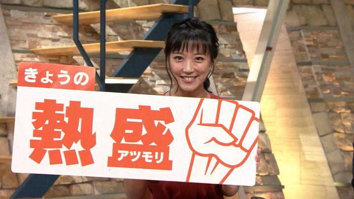 2019年07月30日竹内由恵の画像12枚目