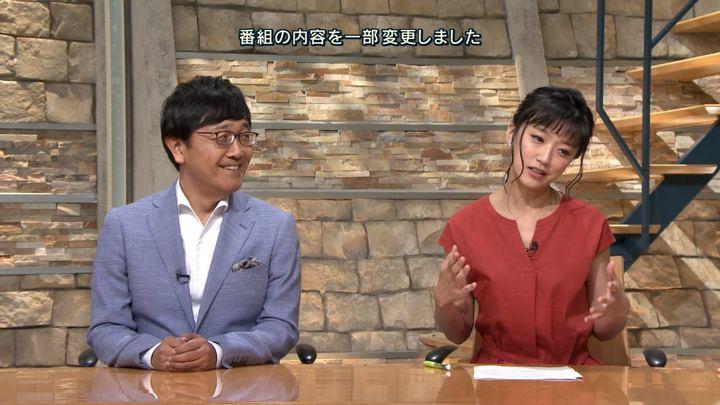 2019年07月30日竹内由恵の画像16枚目