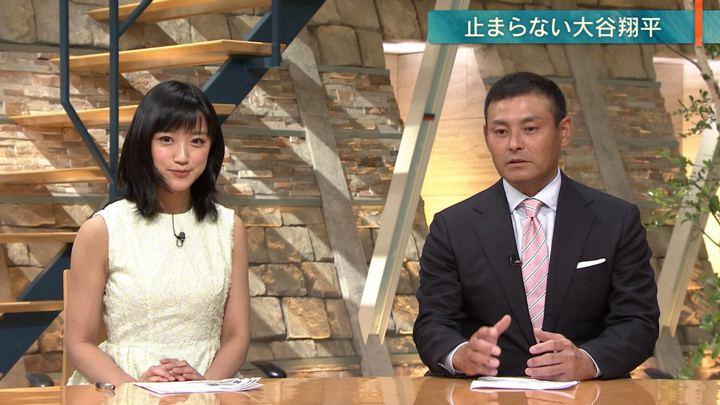 2019年07月31日竹内由恵の画像11枚目