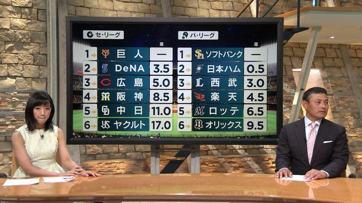2019年07月31日竹内由恵の画像32枚目