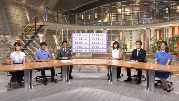 2019年08月02日竹内由恵の画像01枚目