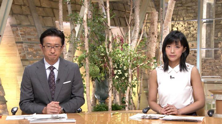 2019年08月02日竹内由恵の画像02枚目