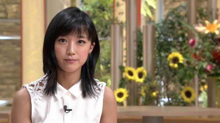 2019年08月02日竹内由恵の画像14枚目