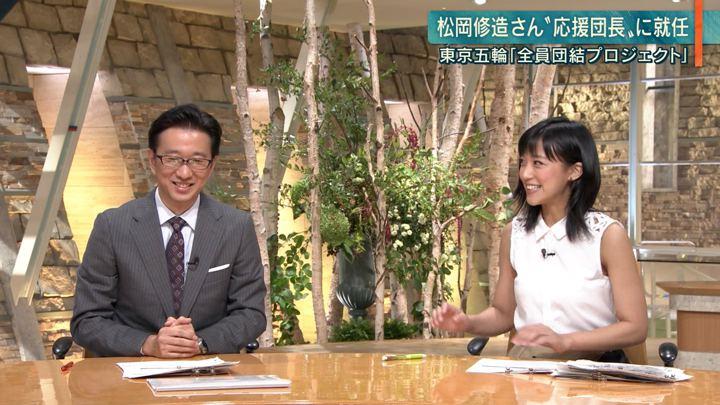 2019年08月02日竹内由恵の画像15枚目