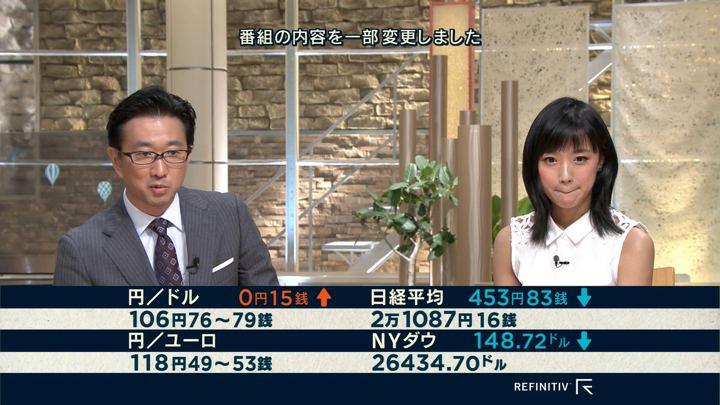 2019年08月02日竹内由恵の画像23枚目