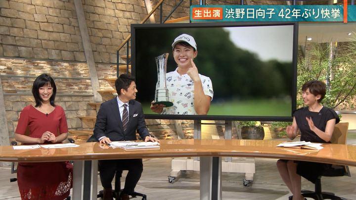 2019年08月05日竹内由恵の画像02枚目