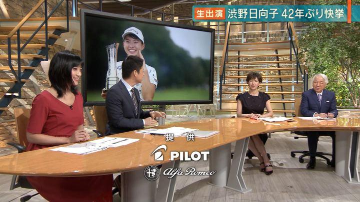 2019年08月05日竹内由恵の画像03枚目