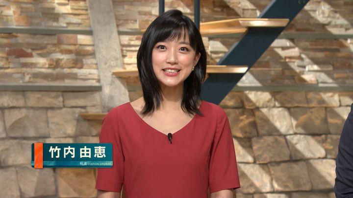 2019年08月05日竹内由恵の画像06枚目