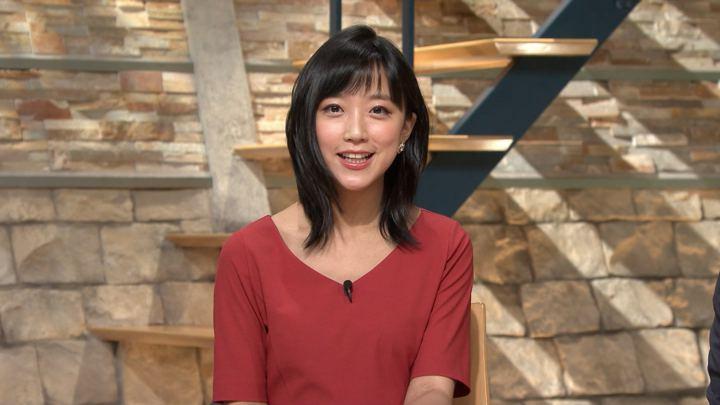 2019年08月05日竹内由恵の画像08枚目