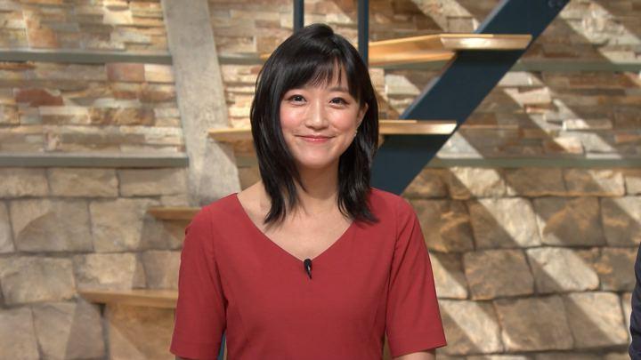 2019年08月05日竹内由恵の画像09枚目