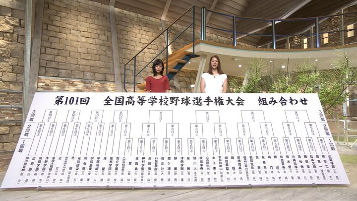 2019年08月05日竹内由恵の画像13枚目