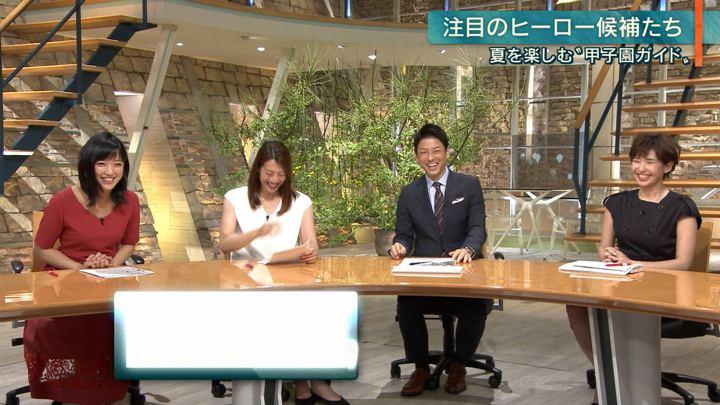 2019年08月05日竹内由恵の画像14枚目