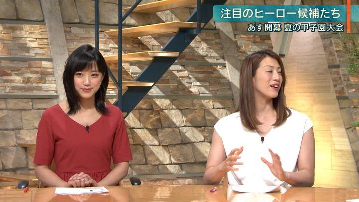 2019年08月05日竹内由恵の画像15枚目