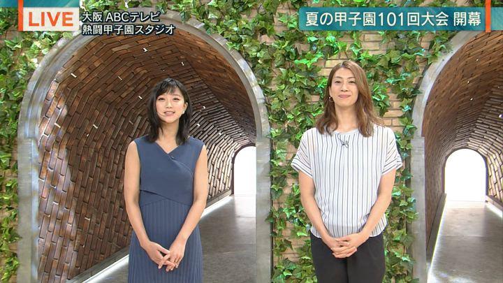 2019年08月06日竹内由恵の画像03枚目