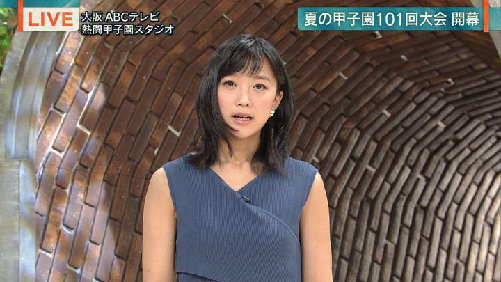 2019年08月06日竹内由恵の画像04枚目