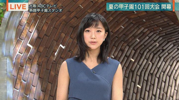 2019年08月06日竹内由恵の画像07枚目