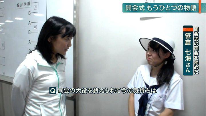2019年08月06日竹内由恵の画像11枚目