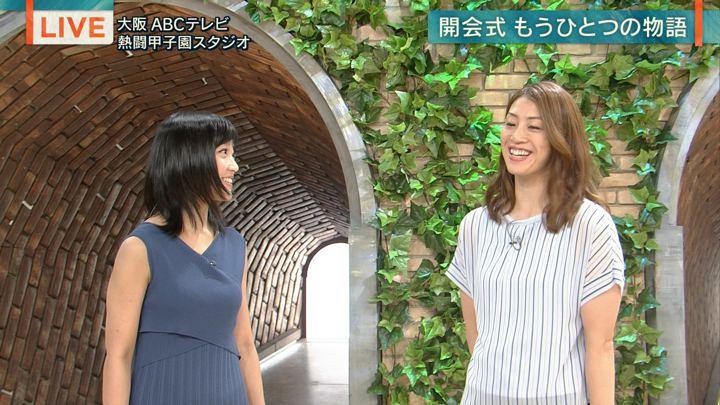 2019年08月06日竹内由恵の画像12枚目