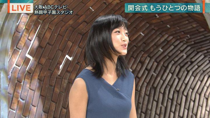 2019年08月06日竹内由恵の画像13枚目