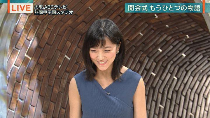 2019年08月06日竹内由恵の画像14枚目