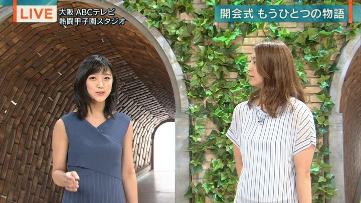 2019年08月06日竹内由恵の画像15枚目