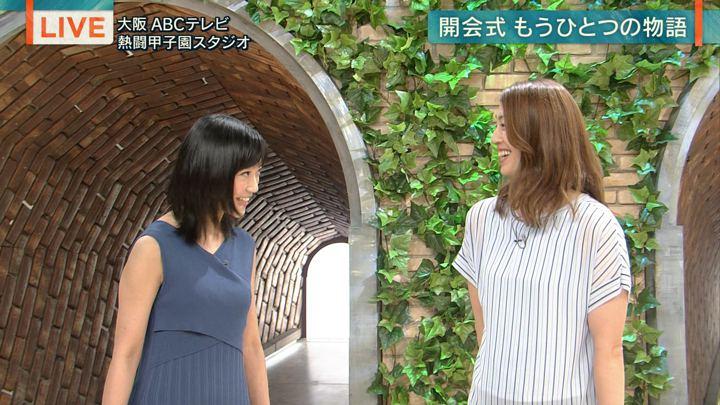 2019年08月06日竹内由恵の画像17枚目