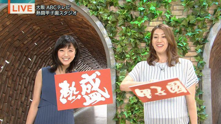 2019年08月06日竹内由恵の画像19枚目