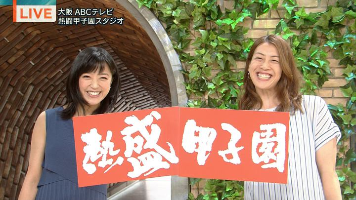 2019年08月06日竹内由恵の画像20枚目